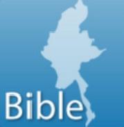 Myanmar Bible